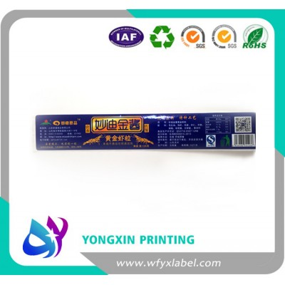 Printing Health Food Packaging Label