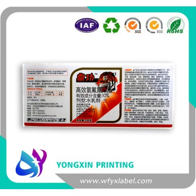 High quality glossy medicine labels