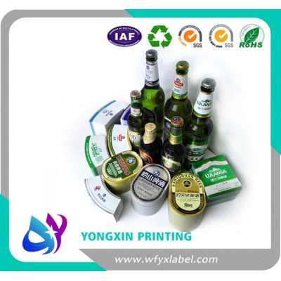 High quality holographic metalized paper labels