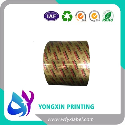Food grade colorful aluminum foil wrapper for food