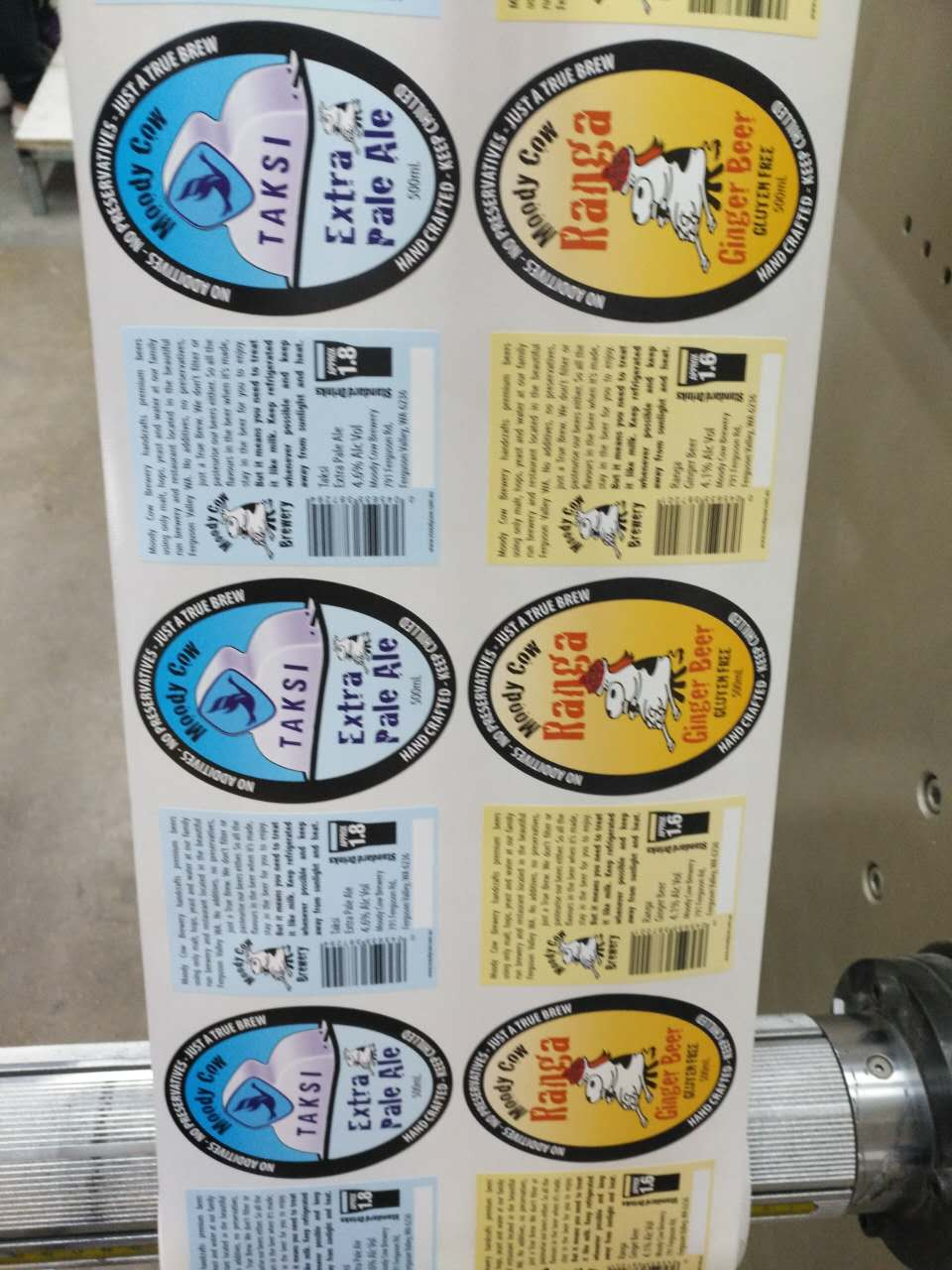 self adhesive beer labels in roll for machine labeling
