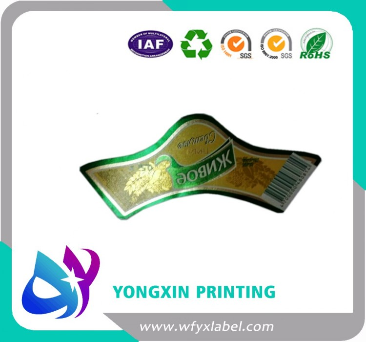 good quality of metallized  NOBE beer  labels ,gold stamping , lamination ,