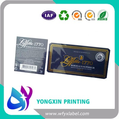 beer labels ,high quality of custom made  metallized high good quality of   beer  labels,gold stamping