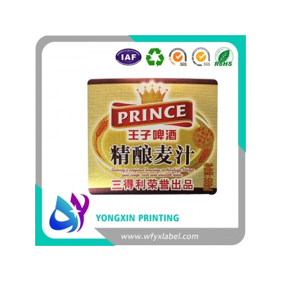 metallized high good quality of PRINCE  beer labels,offset printing ,