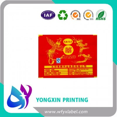food packing label , self adhesive label , coated paper , glossy paper ,cmyk ,customized